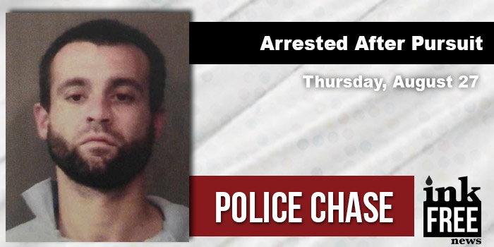 police-chase-adam-eary